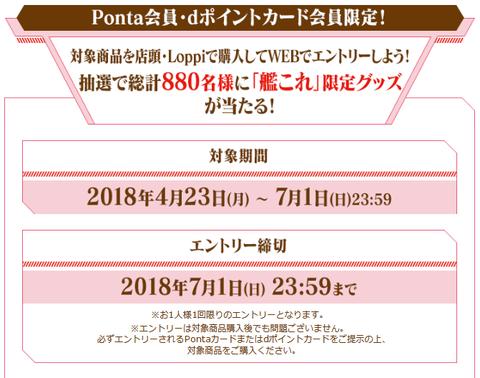 2018-04-19_14h41_23