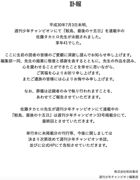 2018-07-03_19h48_12