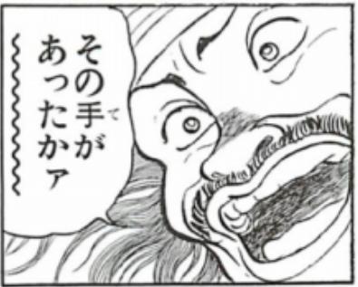 2017-11-18_16h29_01