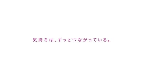 2017-09-13_16h27_44