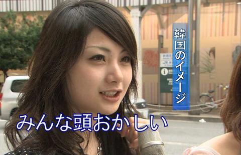 【は?】韓国ではTVで一瞬でも日本語表示されるとキレる←キチガイかよ