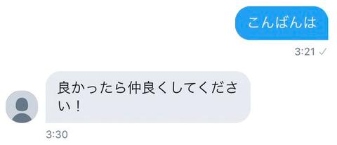 2018-06-11_21h06_12