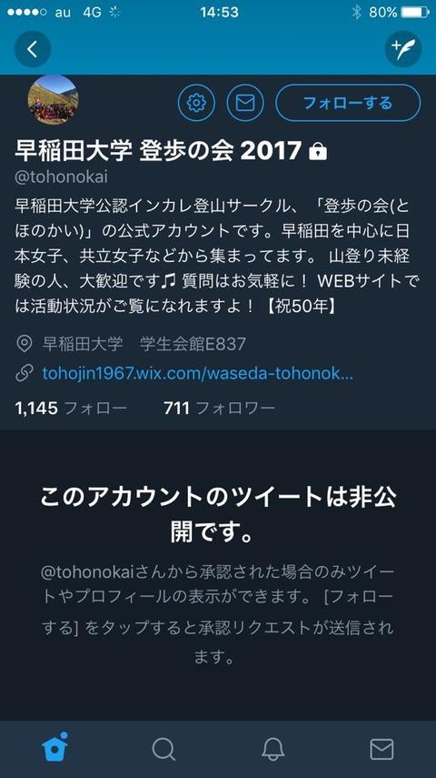 teaw98484wea988