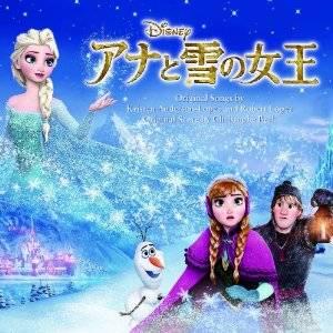 ディズニー映画『アナと雪の女王』のBDが7月16日発売と判明!