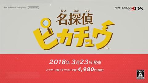 2018-03-09_07h05_02