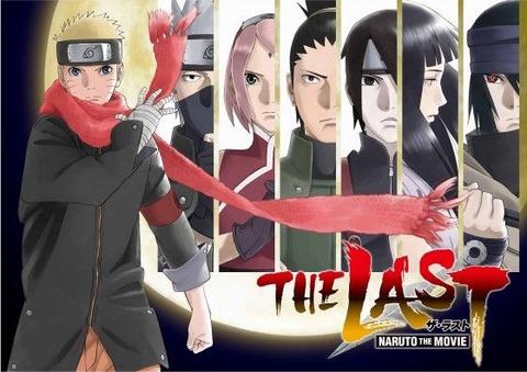 Смотреть The Last: Naruto the Movie / Наруто фильм 10