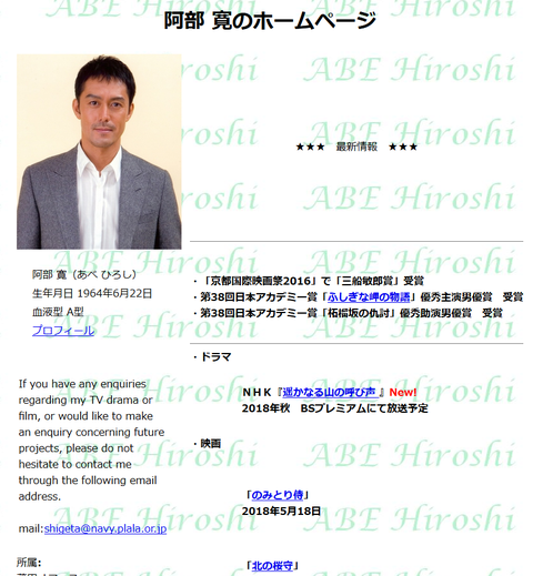 2018-07-11_23h10_30