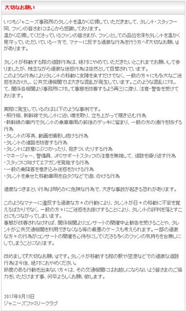 2017-09-13_20h37_07