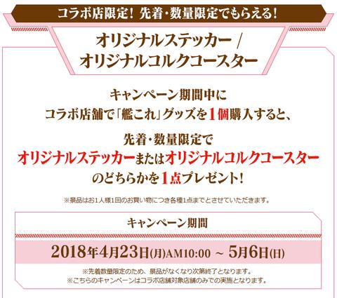 2018-04-19_14h39_22