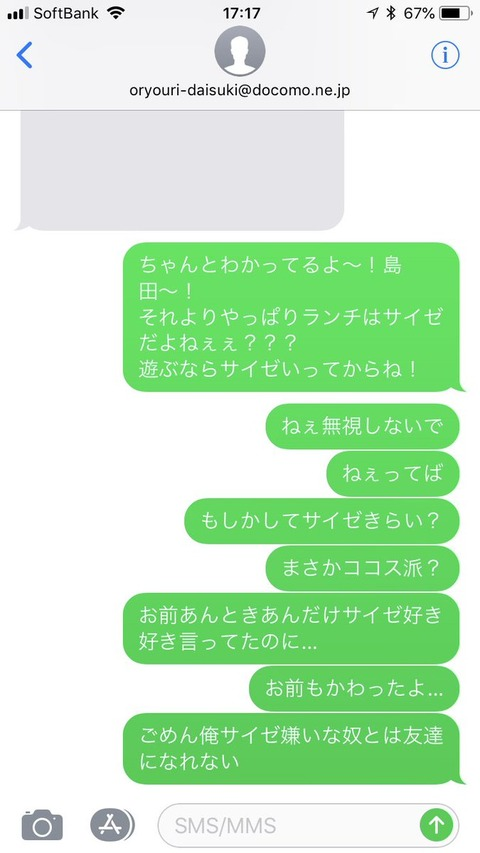 tawe498taw984