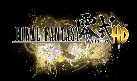 『ファイナルファンタジー零式』がHD版としてPS4/XboxOneで発売決定!
