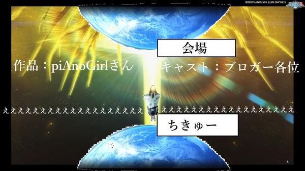 エピローグ2 (1)