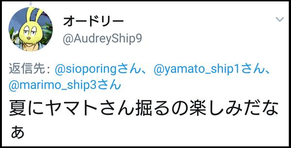 Screenshot_20190305-211019