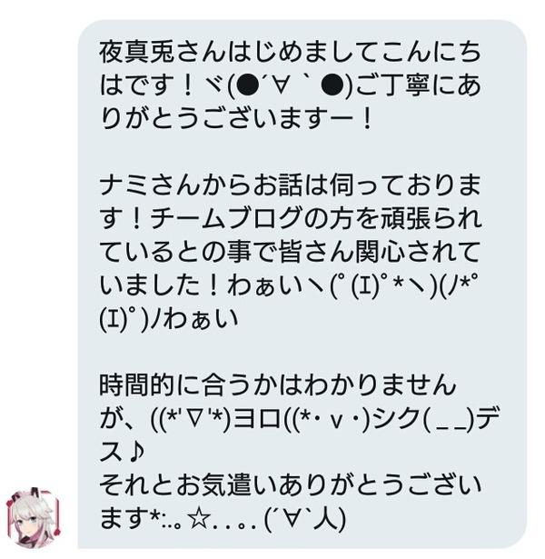 Screenshot_2018-02-09-22-01-30
