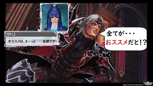ファンタシースターオンライン2_20171012154608