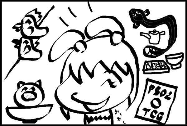 レッツゴー名古屋!!!