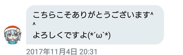 Screenshot_2018-02-09-22-08-41