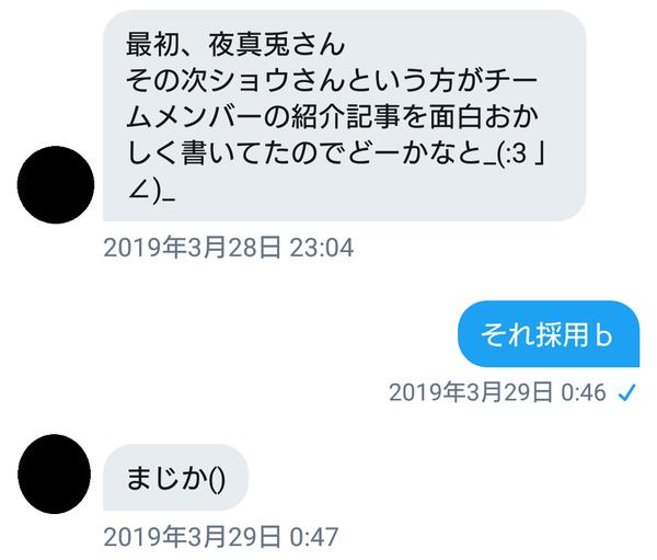 Screenshot_20190420-113257