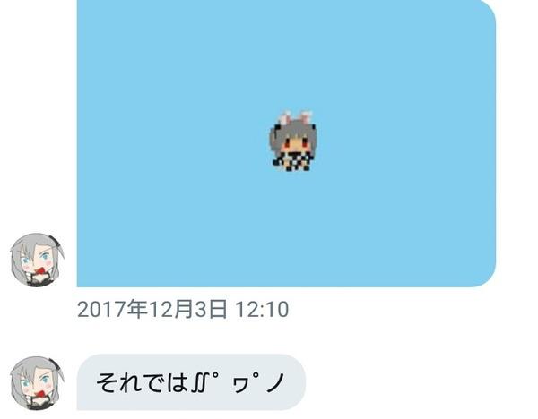 Screenshot_2018-02-09-22-10-41
