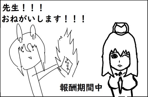 ほしゅー - コピー