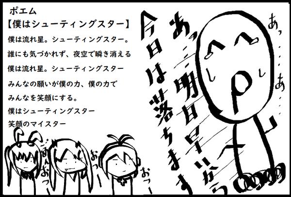 4コマ用 - コピー