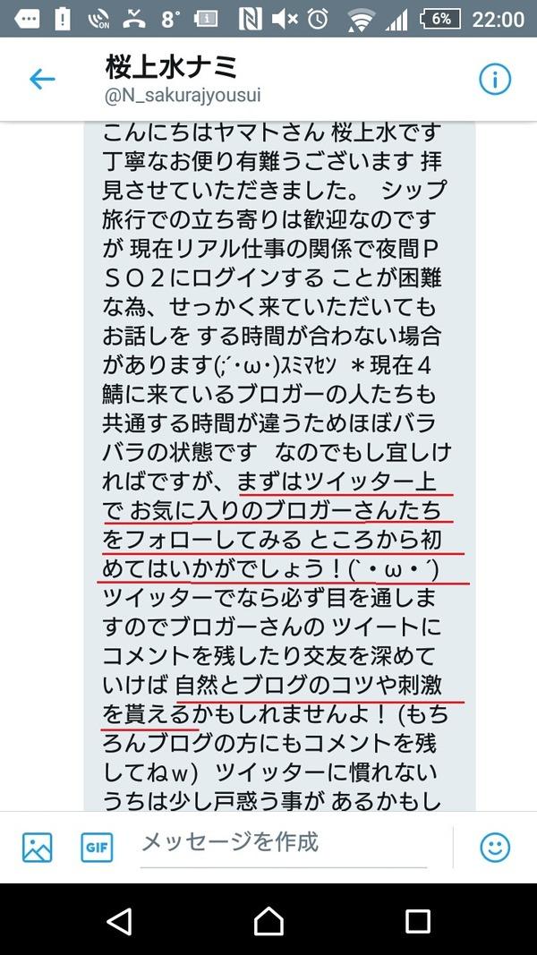 Screenshot_2018-02-09-22-00-40