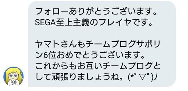 Screenshot_2018-02-09-22-12-11