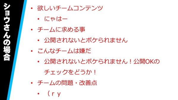 スライド25 - コピー