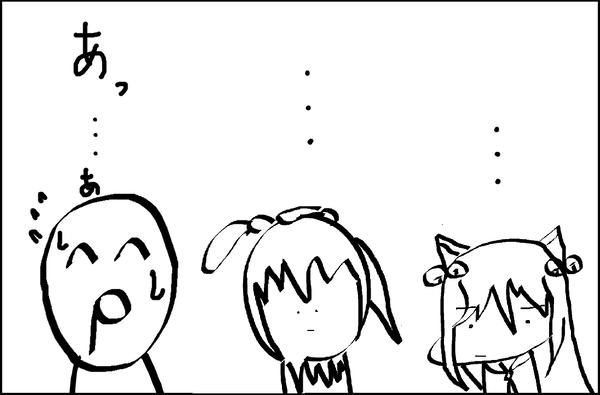 ちろるのおもけ - コピー