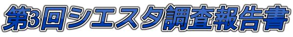 coollogo_com-240601915