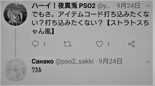 Screenshot_20181002-174553