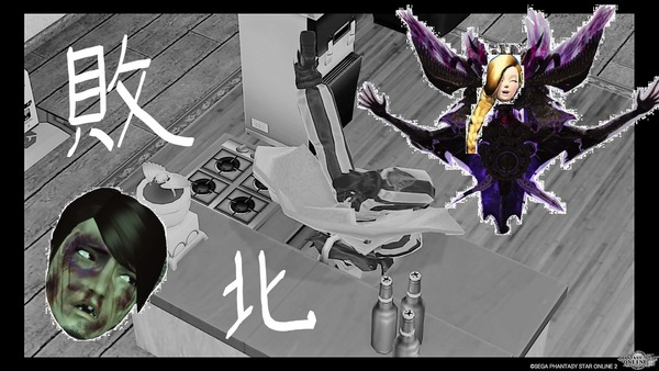 Inkedファンタシースターオンライン2_20171125002645_LI