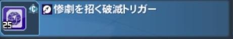 ファンタシースターオンライン2_20190215224450