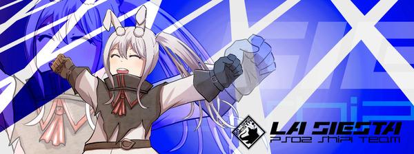 Header_Yamato