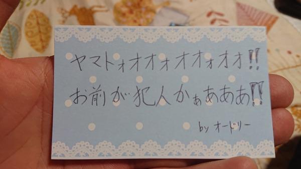 DSC_0607