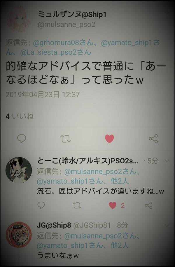 Screenshot_20190423-124755