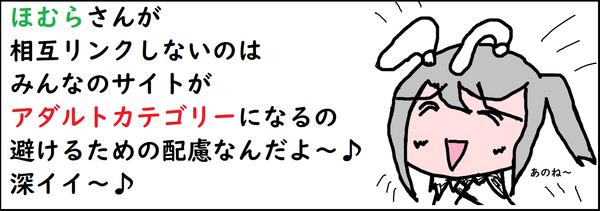 ほらふきヤマト - コピー