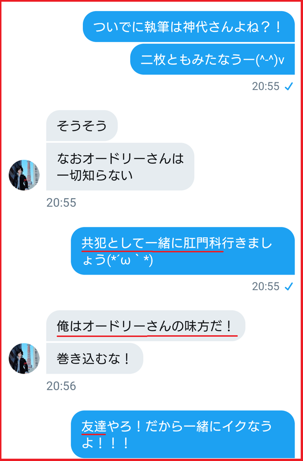 Screenshot_20190305-205937