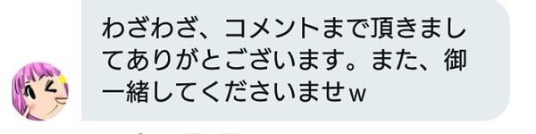 Screenshot_2018-02-09-22-11-21