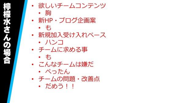 スライド24 - コピー