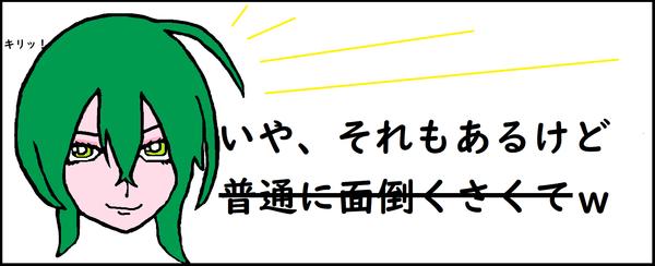 ほむううううううううううううう!!!