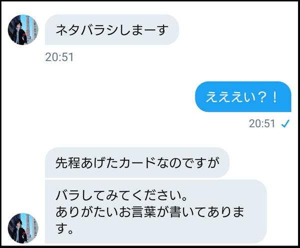 Screenshot_20190305-205839