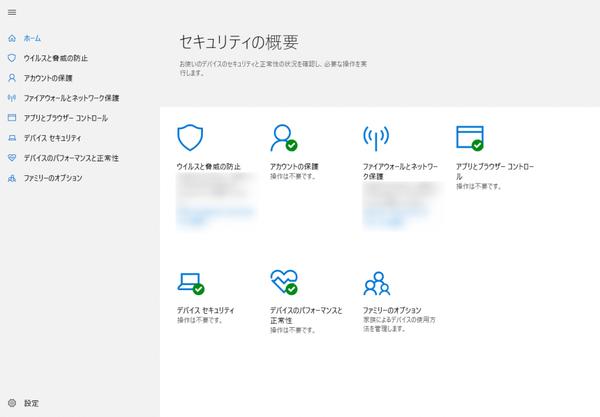 Windows-Defender-940x654