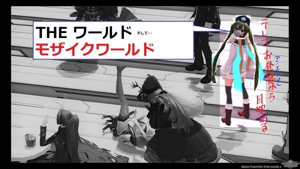 ファンタシースターオンライン2_20181209002126