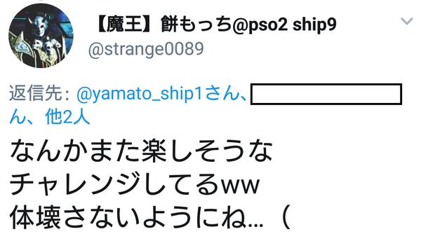 Screenshot_20181005-172604[1]