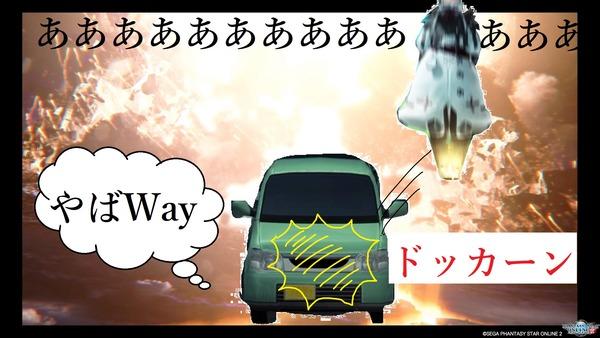 ひかれWAY
