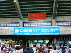 NEC_2796