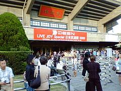 NEC_4518