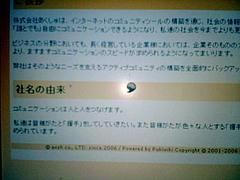 NEC_2763