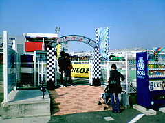 NEC_3578